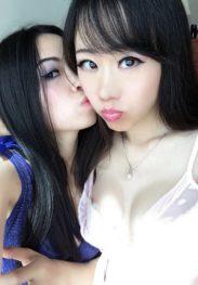 Lesbian Japanese Escort Girls Dubai