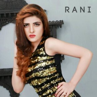 Rani VIP Escorts in Dubai
