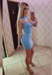 Emma from Ukraine +971589533482
